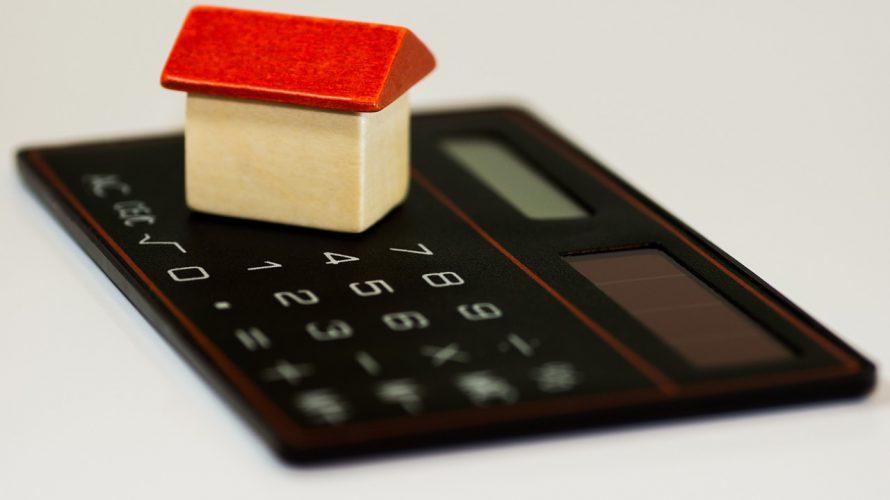 土地・建物の相続税評価額の計算方法