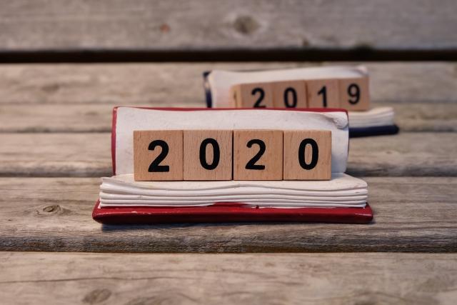 2020.1.11開催セミナー「老後のお金と相続税の話」